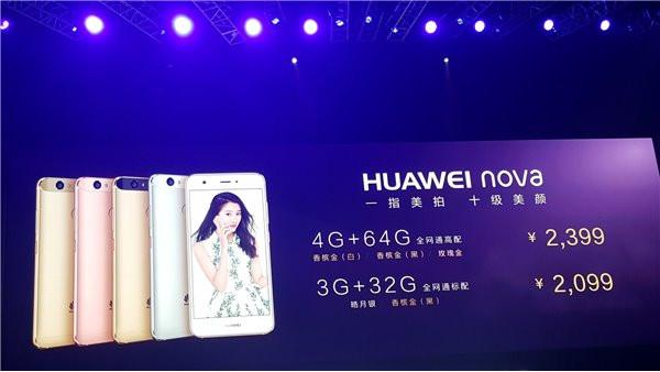 Diluncurkan, Huawei Nova Dijual Seharga Rp 4 Juta