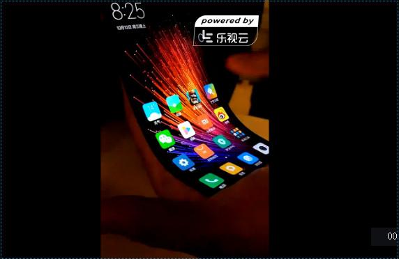 Fleksibel, Layar Xiaomi Mi Note 2 Bisa Bengkok?