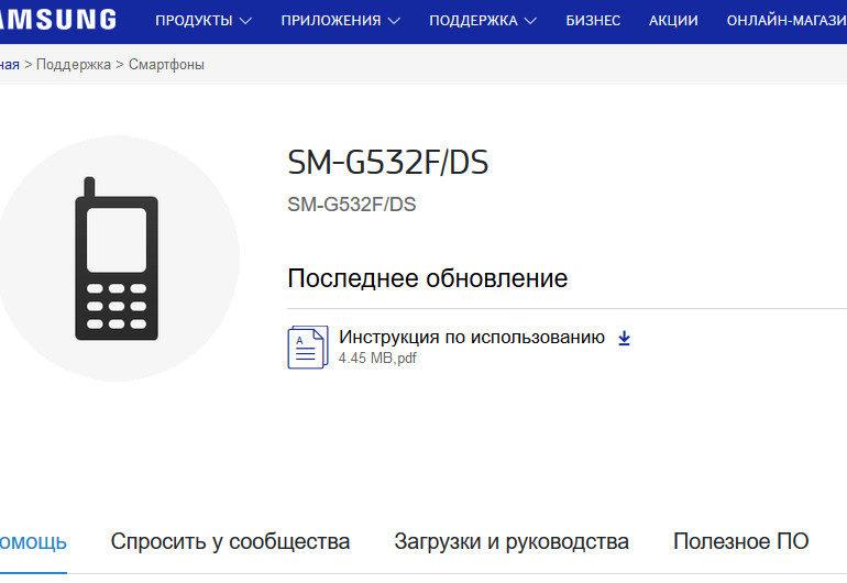 Halaman Dukungan Samsung Galaxy Grand Prime+ Diluncurkan di Berbagai Negara