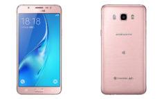 Harga Serupa, Samsung Galaxy J5 (6) 2016 dan Galaxy J7 (6) 2016 Pink Edition Sudah Tersedia di Indonesia