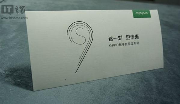 Oppo R9s Pakai Kamera Sony IMX398, Debut 19 Oktober