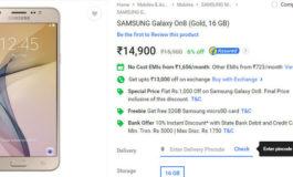 Samsung Galaxy On8 Resmi Dijual, Harga Mulai Rp 2,9 Juta