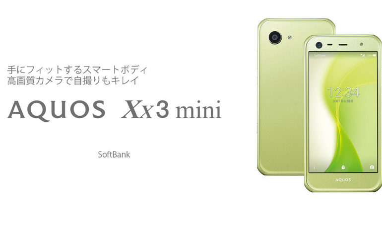 Sharp AQUOS Xx3 Mini, Ponsel Mungil Berspesifikasi Mumpuni