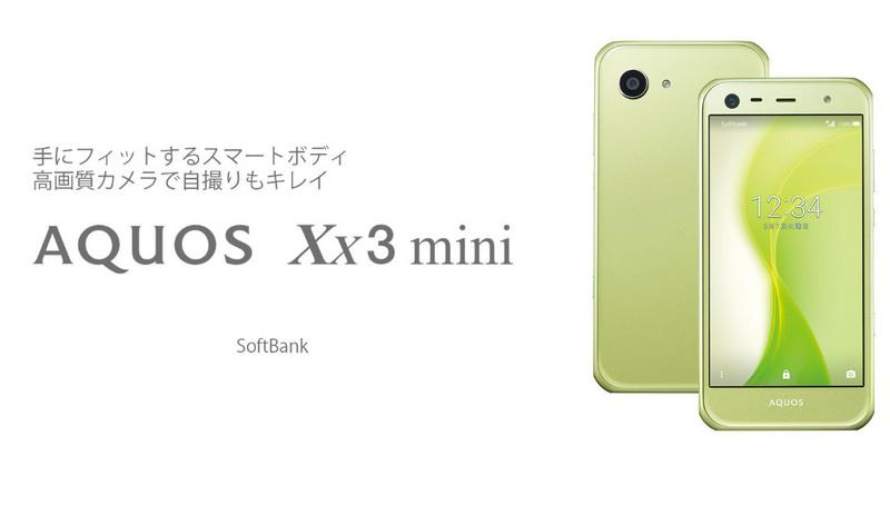 sharp-aquos-xx3-mini-ponsel-mungkin-berspesifikasi-mumpuni-1