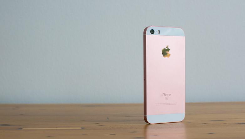 analis-percaya-tak-ada-penerus-iphone-se-tahun-depan