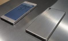 Android Nougat Beta Segera Tiba untuk Sony Xperia X Performance