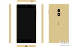 Nokia D1C Hadir dalam Dua Varian dengan Spesifikasi Berbeda