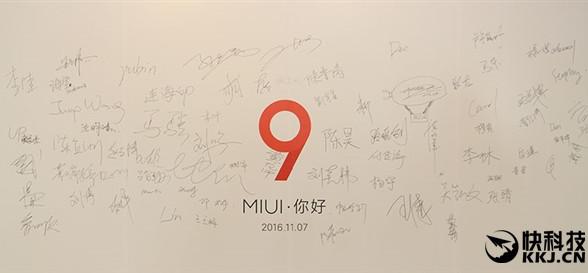 Proyek MIUI 9 Mulai Dikerjakan Xiaomi