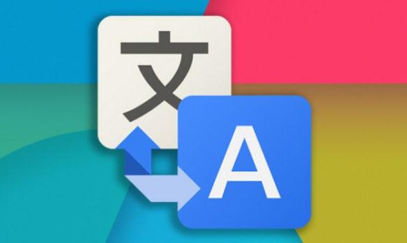 Google Translate Kini Batasi Jumlah Karakter yang Bisa Diterjemahkan