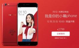Seperti Raisa Phone, Oppo R9s Warna Merah Diluncurkan di China