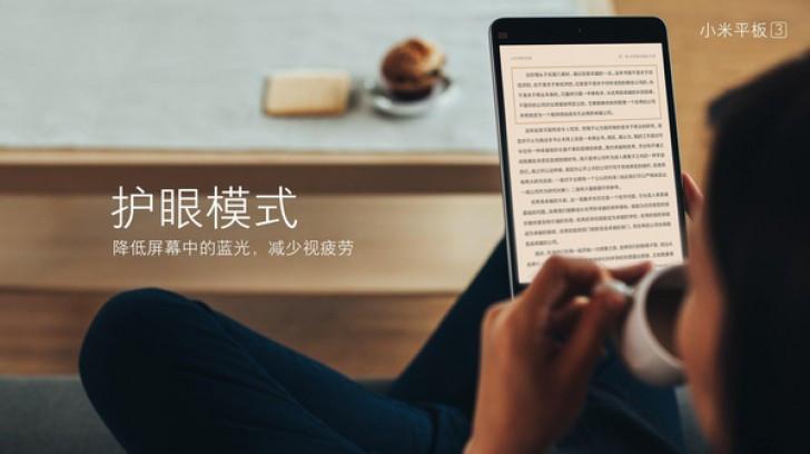 Xiaomi Mi Pad 3 dengan Windows 10 Akan Diluncurkan 30 Desember 1