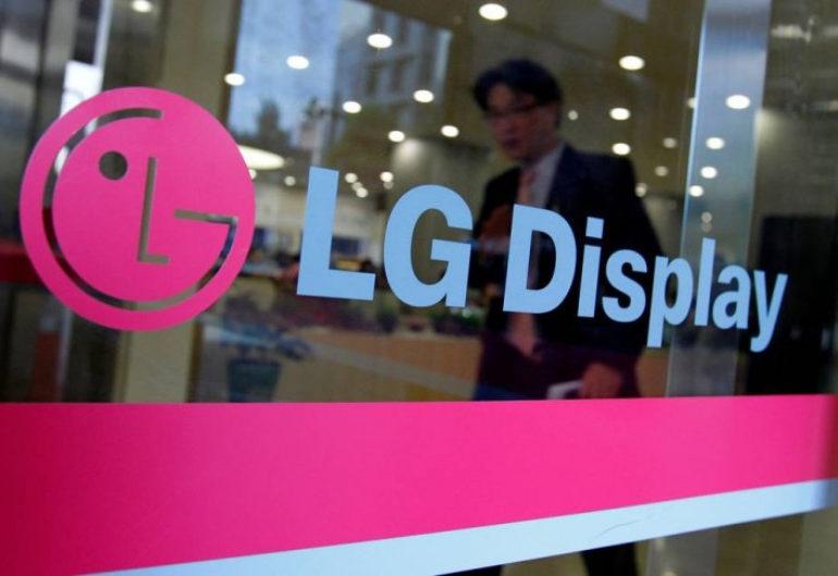 """LG Perkenalkan Layar 5,7"""" QHD+ dengan Aspek Rasio 18:9"""