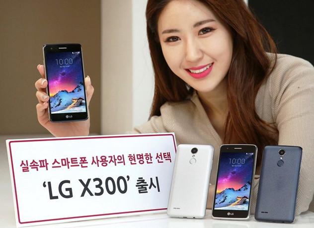 LG X300 Diluncurkan, Harga Rp 2,9 Juta Berikut Spesifikasinya…