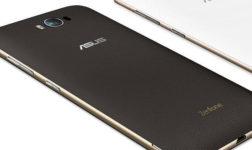 Mei, ASUS Zenfone 4 Diluncurkan