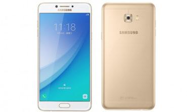 Samsung Galaxy C7 Pro Diperkenalkan, Ini Spesifikasinya