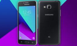 Samsung Luncurkan Galaxy J2 Ace dengan Spesifikasi Lebih Mumpuni