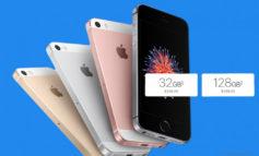 Harga Tetap, iPhone SE Kini Sediakan Penyimpanan Dua Kali Lipat (128GB & 32GB)