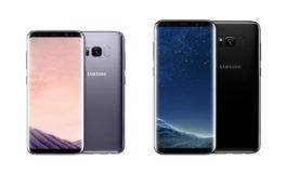 Samsung Galaxy S8 Resmi Dirilis, Ini Harga dan Spesifikasinya