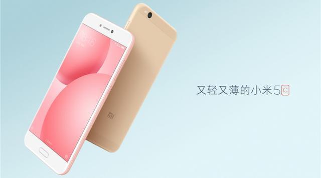 Xiaomi Mi 5c Dirilis, Ponsel Perdana Gunakan Chipset Surge ...