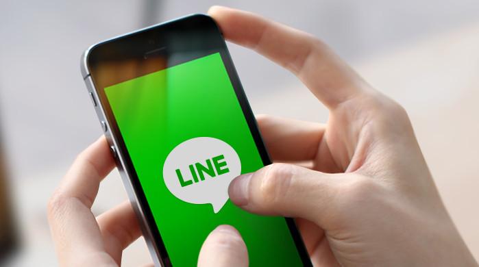 cara login LINE dengan ID LINE