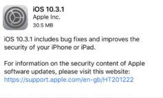 Apple Rilis iOS 10.3.1, Apa Kelebihannya?