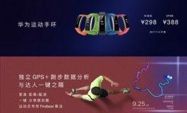 Huawei Sports Band, Wearable Untuk Melacak Latihan Anda