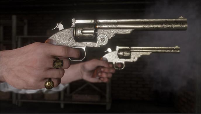 Jendela Peluncuran Red Dead Redemption 2 7