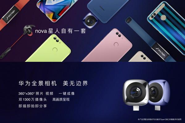 Kamera 360 Huawei Panoramic Camera, Padanan Pas Perangkat Berkemampuan OTG