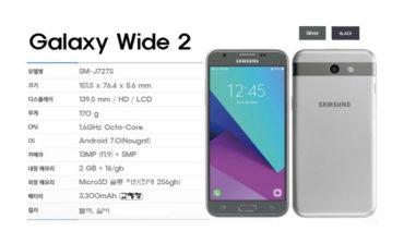 Samsung Galaxy Wide 2, Ponsel Berotak Octa-core dengan RAM 2GB
